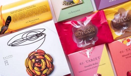 エスコヤマのバレンタイン商品を紹介! #アムールデュショコラ