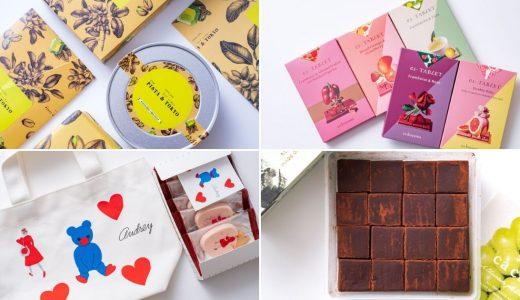 アムール・デュ・ショコラ2020開催! 名古屋高島屋で注目のチョコレートを手に入れよう!