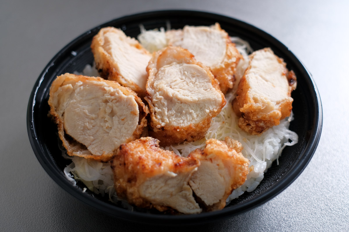 唐揚げ丼をテイクアウト