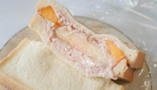 【2020】いいもの探訪フェア ジェイアール名古屋タカシマヤで開催! 桃のサンドイッチと飛騨牛バーガーを購入しました