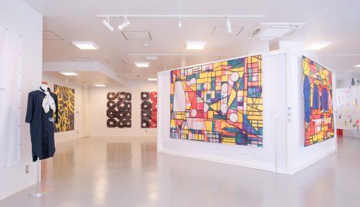 HERALBONY MUSEUM SHOP - Hisaya-odori Parkに現れた美術館
