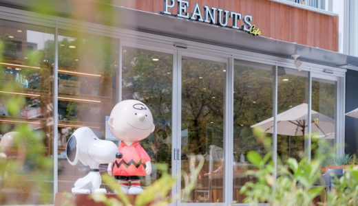 PEANUTS Cafe 名古屋、RAYARD Hisaya-odori Parkにオープン!