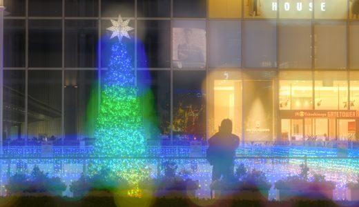 名古屋駅エリアのイルミネーションを撮影してきました(2020)